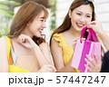 女性 ショッピング 57447247