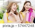 女性 ショッピング 57447248