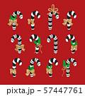クリスマスのスティックキャンディーイラスト 57447761