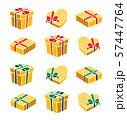 カラフルなクリスマスのギフトボックス 57447764