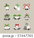 可愛いクリスマスベルのイラストセット 57447765