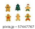 立体的なクリスマスのジンジャークッキー 57447767