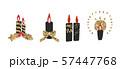 ゴールドラメのクリスマスキャンドル 57447768