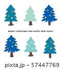 おしゃれな寒色のクリスマスツリーのセット 57447769