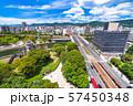 《広島県》原爆ドーム・平和記念公園 57450348