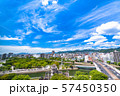 《広島県》原爆ドーム・平和記念公園 57450350