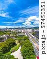 《広島県》原爆ドーム・平和記念公園 57450351