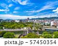 《広島県》原爆ドーム・平和記念公園 57450354
