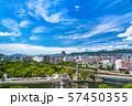《広島県》原爆ドーム・平和記念公園 57450355