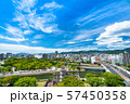 《広島県》原爆ドーム・平和記念公園 57450358