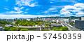 《広島県》原爆ドーム・平和記念公園 57450359