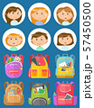 Schoolbags and School Children Avatars, Stationery 57450500
