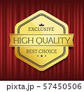 Best Choice, High Quality, Premium Mark Vector 57450506