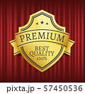 Best Choice, High Quality, Premium Mark Vector 57450536