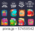 First Day or Back to School, Full Backpack Vector 57450542