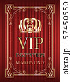 Vip Invitation for Members Only, Golden Frame 57450550