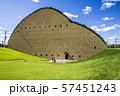 岐阜県 多治見市 モザイクタイルミュージアム 57451243