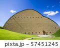 岐阜県 多治見市 モザイクタイルミュージアム 57451245