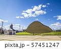 岐阜県 多治見市 モザイクタイルミュージアム 57451247