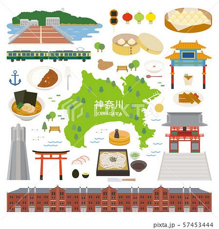 神奈川県 名産品 観光 イラストセット 57453444