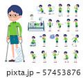 flat type Green clothing glasses boy_sickness 57453876
