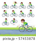 flat type Green clothing glasses boy_road bike 57453878