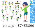 flat type Green clothing glasses boy_drink 57453890