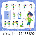flat type Green clothing glasses boy_complex 57453892