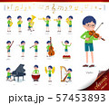flat type Green clothing glasses boy_classic music 57453893