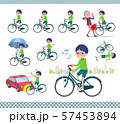 flat type Green clothing glasses boy_city cycle 57453894