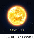 Sun star icon. Flare, fire of solar system sphere 57455961