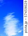 空 青空 雲 57459029