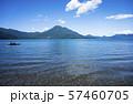 支笏湖-美笛キャンプ場からの眺め- 57460705