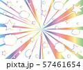 集中線 スター 吹出し レインボーカラー 57461654