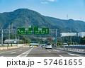 滋賀県 北陸自動車道から名神高速道路へ 米原ジャンクション 57461655