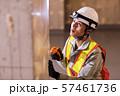 建設現場 不動産 建築 建設 建築士 ビジネス 設計 57461736