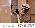 建設現場 不動産 建築 建設 建築士 ビジネス 設計 57461737
