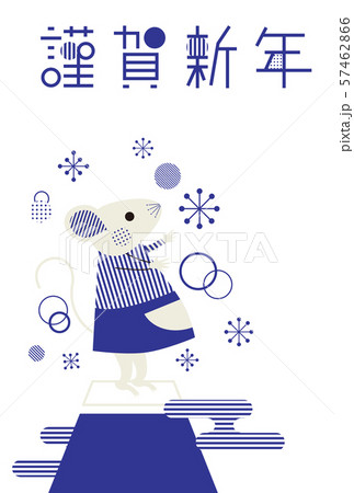 謹賀新年 富士山に登ったかわいいねずみ 縦 赤 57462866