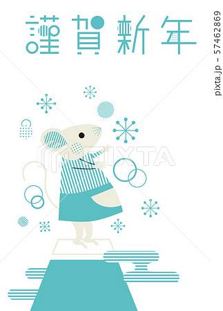謹賀新年 富士山に登ったかわいいねずみ 縦 グリーン 57462869