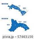 川崎市+相模原市地図 シンプル青 市区町村 57463150