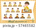 flat type Yellow clothes Bob hair boy_Meal 57465582