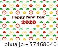2020年 年賀状 松竹梅 57468040