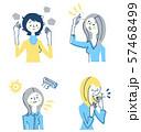 髪の悩み 女性 セット 57468499