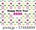 2020年 年賀状 松竹梅 ピンク 57468899