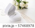 ウエディング 婚約指輪 57468978