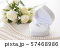 ウエディング 婚約指輪 57468986