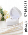 ウエディング 婚約指輪 57468988
