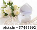 ウエディング 婚約指輪 57468992