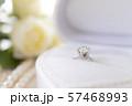 ウエディング 婚約指輪 57468993