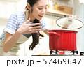 女性 ライフスタイル 料理 57469647